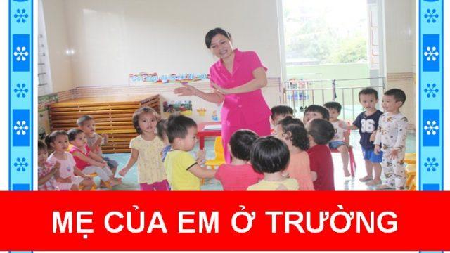 Cô giáo (Mẹ của em ở trường)
